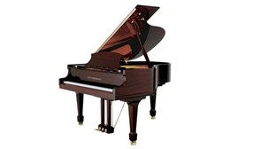 Piano-iQ Regal II – AS175D