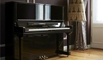 Yamaha YUS Series Upright Pianos